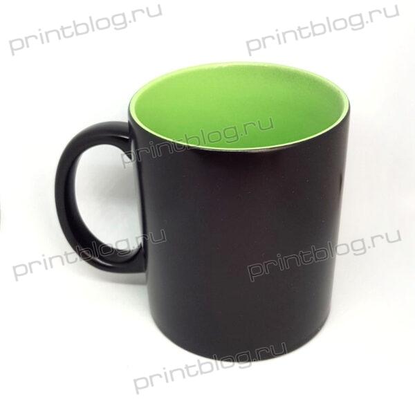 Кружка хамелеон, черная со светло-зеленой внутренней поверхностью, матовая, 300мл