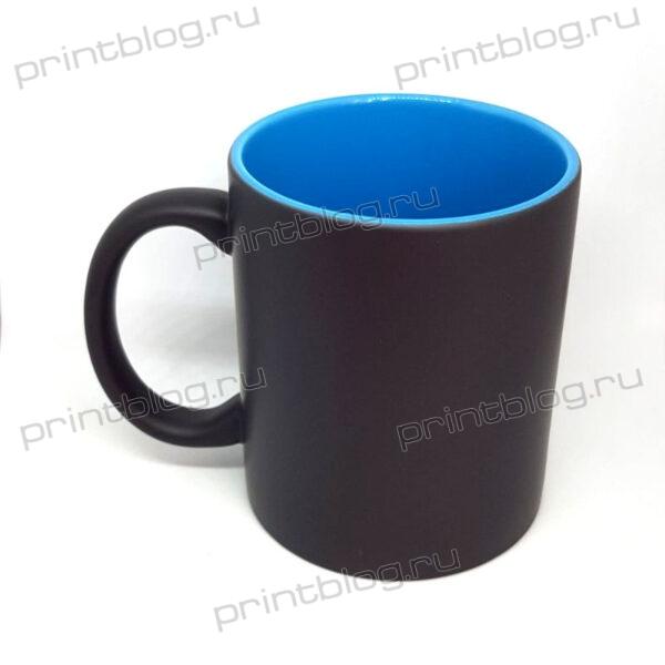 Кружка хамелеон, черная с голубой внутренней поверхностью, матовая, 300мл