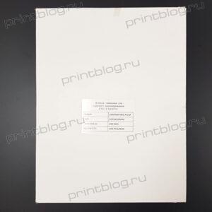 Плёнка глянцевая А3 (303426), 100мкм, 100л. для горячего ламинирования