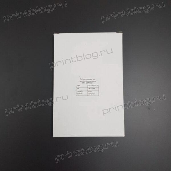 Плёнка глянцевая А4 (216303), 100мкм, 100л. для горячего ламинирования
