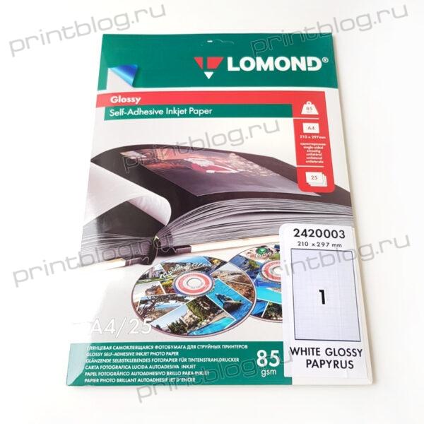Фотобумага Lomond Photo Paper (PAPIRUS), самокл., глян., A4, 85 грм2, 25л (2420003) для стр. печати