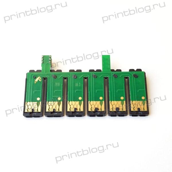 Чип СНПЧ Epson Artisan 1430, 1500W, 1400, P50, PX660, PX720WD, PX820, PX730, PX830 (791R)
