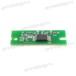 Чип для Ricoh SP-311UXE, Aficio SP310311SP325, 6.4K