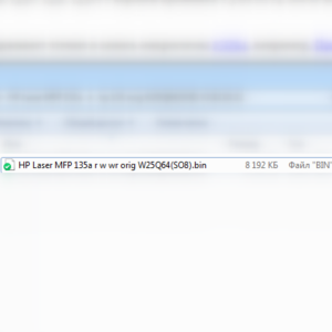 Дамп 25Q64 (файл для программатора) HP Laser MFP 135a, 135w, 135r, 135wr версии V3.82.01.02