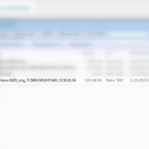 Дамп (файл) TC58BVG0S3HTA00 для Xerox B205 версии V3.50.01.54 (понижении версии с V3.50.01.60)