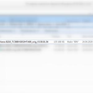 Дамп (файл) TC58BVG0S3HTA00 для Xerox B210 версии V3.50.01.54 (понижении версии с V3.50.01.60)