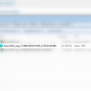 Дамп (файл) TC58BVG0S3HTA00 для Xerox B215 версии V3.50.01.60 (понижении версии с V3.50.01.64)