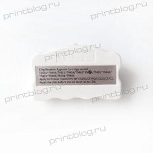 Программатор (Resetter) для сброса чипов картриджей T9661, T9651, T9641 EPSON M5299,M5799 и др.