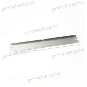 Ракель HP LJ P2035, 2055 ELP