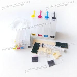 СНПЧ с чипом для HP 711