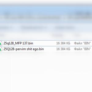 Дамп 25Q128 (файл для программатора) HP Laser MFP 137fnw версии V3.82.01.02