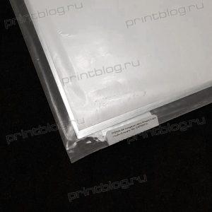 Пленка глянцевая самоклеящаяся для струйной печати, (СЕРЕБРО), А4, 10л.