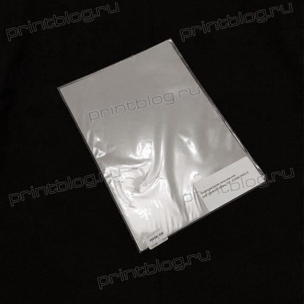 Пленка прозрачная самоклеящаяся для струйной печати, А4, 10л.