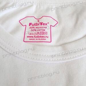 Футболка Futbitex Evolution, Женская 46(S), Белый, для сублимационной печати.