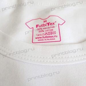 Футболка Futbitex Evolution, Женская 48(M), Белый, для сублимационной печати.