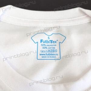 Футболка Futbitex Evolution, классика, 46(S), белый, для сублимационной печати.