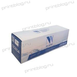 Картридж HP LJ CE285ACanon 725 NV Print, 1600стр. (Pro M1132M1212nfM1217nfwP1102P1102wP1102w)