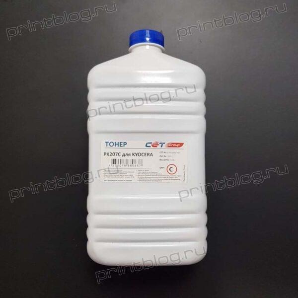 Тонер Kyocera M8124 cidn8130cidn Cyan 500 г.фл.СЕТ PK207 (TK-8115TK-5195TK-5205TK-5215)