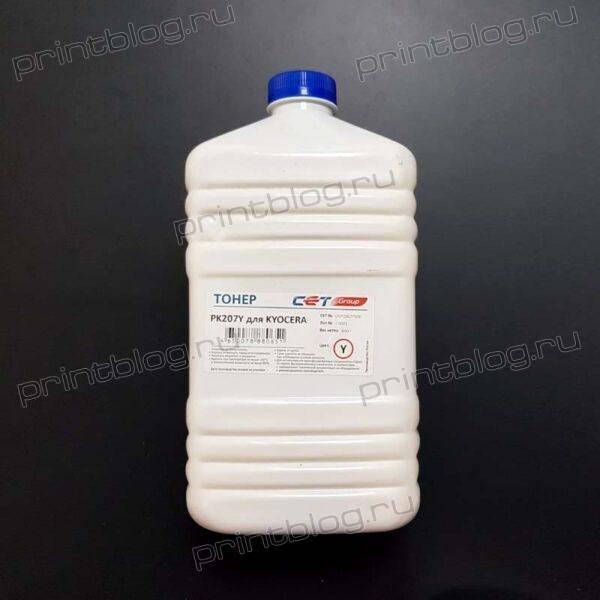 Тонер Kyocera M8124 cidn8130cidn Yellow 500 г.фл.СЕТ PK207 (TK-8115TK-5195TK-5205TK-5215)