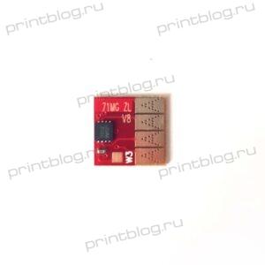 Чип для СНПЧ и ПЗК HP Designjet T120520 Magenta UNItech (711)
