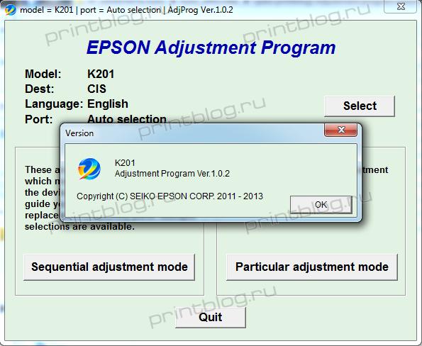 Adjustment program Epson K201 (Сброс памперса)