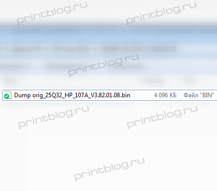 Дамп 25Q32 (файл для программатора) HP Laser 107a, 107r версии V3.82.01.08