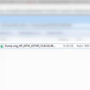 Дамп 25Q64 (файл для программатора) HP Laser 107w, 107wr версии V3.82.01.08