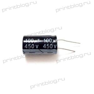 Конденсатор 100 мкФ 450В