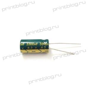 Конденсатор 3300 мкФ 6,3В