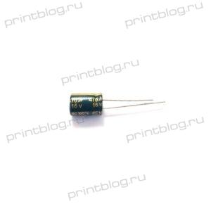 Конденсатор 470 мкФ 16В