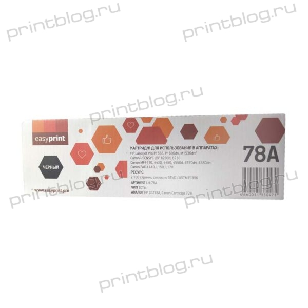 Картридж EasyPrint 278a, 728 LH-78A для HP, Canon 2.1K с чипом