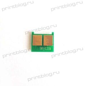 Чип HP CLJ (C35_N) Yellow CE412A, CB542A, CF212A, CE342A UNItech (Apex)