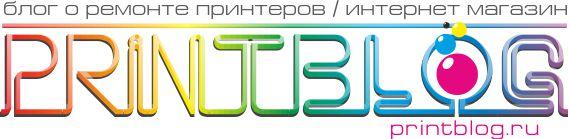 printblog.ru