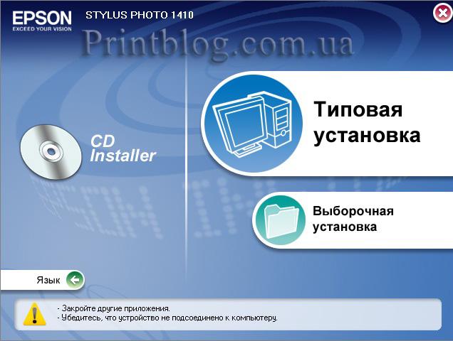 Установочный Диск Для Принтера Canon Mp250