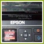 Epson XP-320, XP-420 ошибка E-11 (Е-11). Сброс памперса Epson XP-320, XP-420. Adjustment program Epson XP-320, XP-420