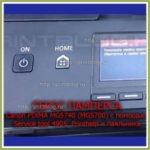 Canon PIXMA MG5740 (MG5700) сброс памперса и ошибки Код поддержки: 5B00 (5В00)